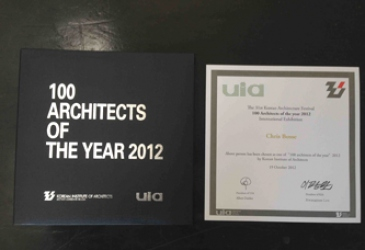 KIA NOMINATES LAVA AS ONE OF 100 ARCHITECTS OF 2012