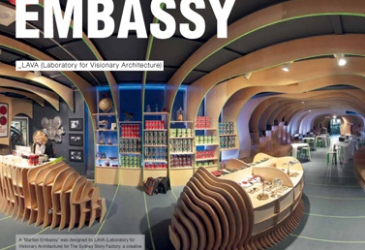 MARTIAN EMBASSY in Workshop magazine