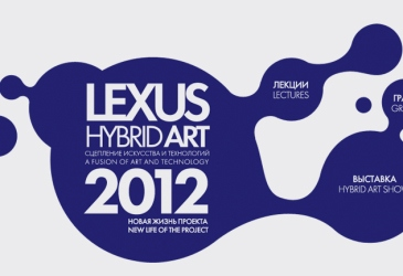 Chris Bosse inaugural speaker at 'Lexus Hybrid Art 2012' in Moscow