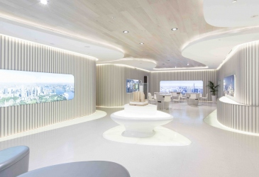 Display suite for Greenland Centre opens